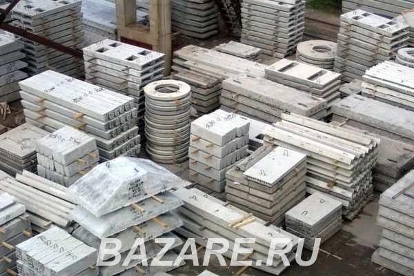 Воронежский Завод ЖБК поставляет железобетонные изделия по ...,  Воронеж