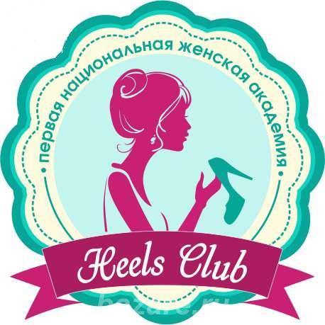 Heels Club - Томск,  Томск