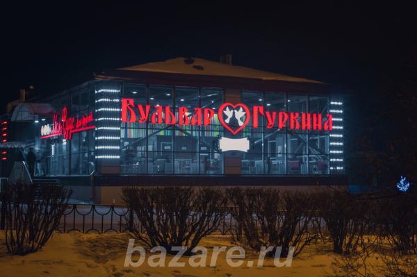 Продаю Торговый Центр, Черемхово
