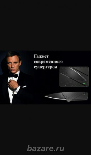 Нож-кредитка. Цена 597.0 рублей . Старая цена 1097 рублей,  Биробиджан