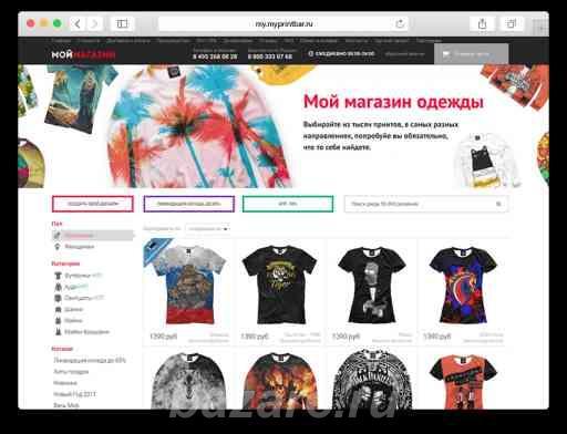 Приглашаются партнеры в интернет магазин PrintPar .,  Тюмень