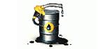 Нефть Нефтепродукты Химия Сырье