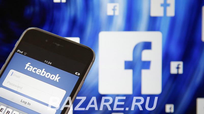 Заработок для владельцев аккаунтов Фейсбук, Москва
