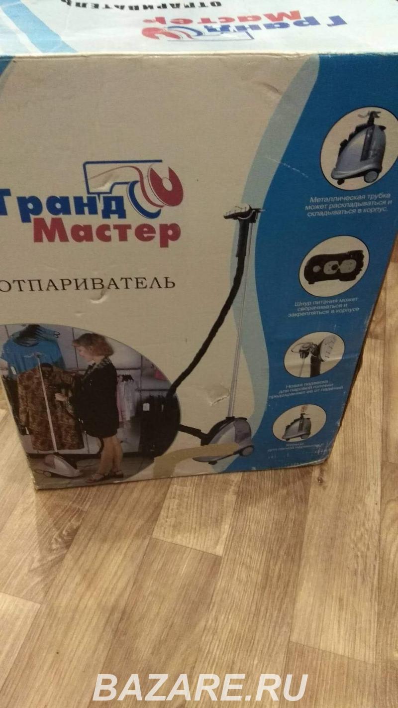 Отпариватель для одежды, Краснодар. Прикубанский р-н