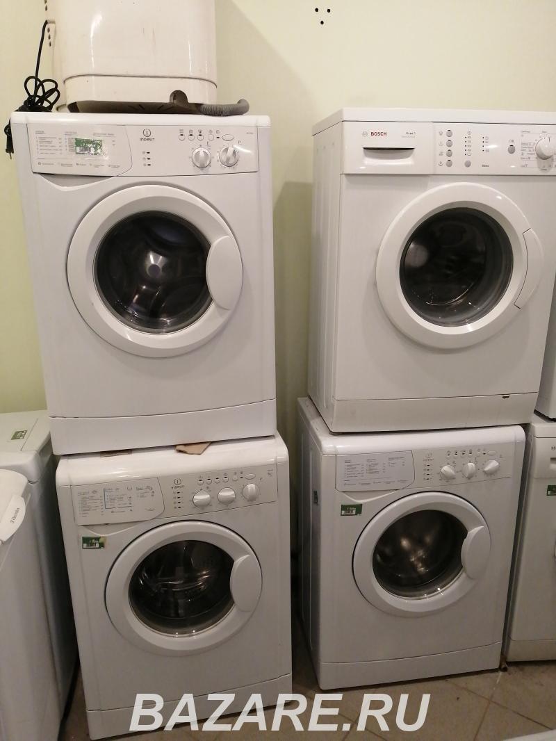 Отличный выбор стиральных машин, Краснодар