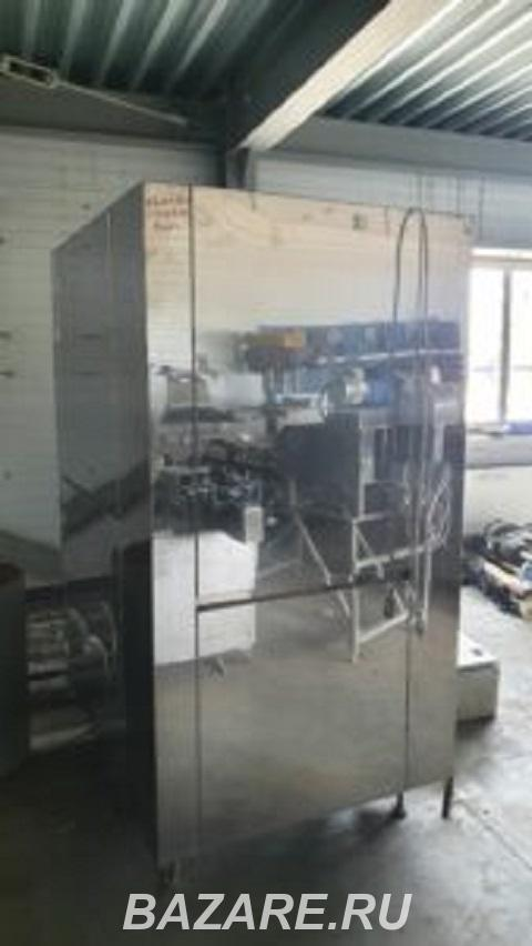 Продается Стерилизатор паровой ГПС-560-1 автоклав, Москва