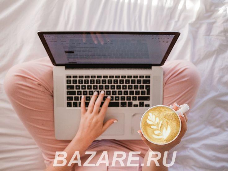 Специалист по заданиям,  Екатеринбург