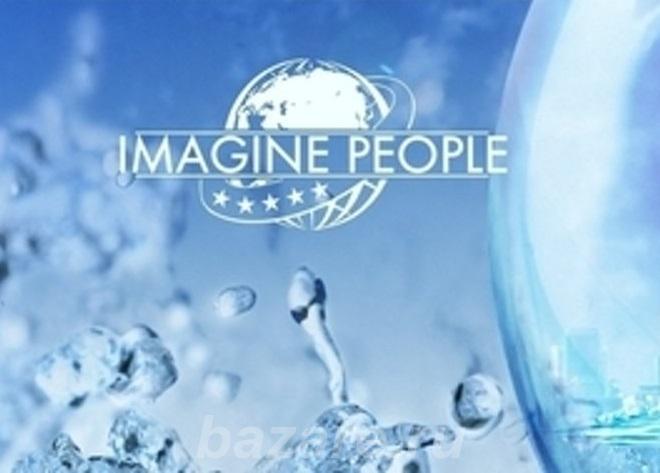 Imagine People международная интернет-компания, Интернет