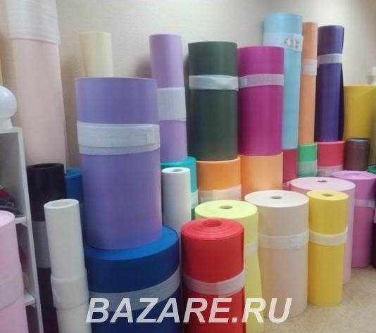 Фоамиран, изолон, гофрированная бумага, Москва