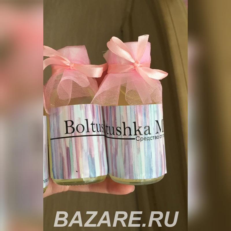 Рецепт Известной Болтушки, Краснодар