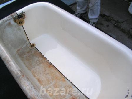 Реставрация эмали бытовых ванн, Москва