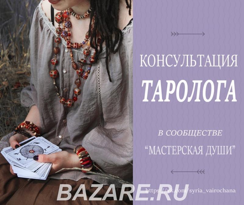 Мастерская души - сообщество для души, Москва м. Авиамоторная