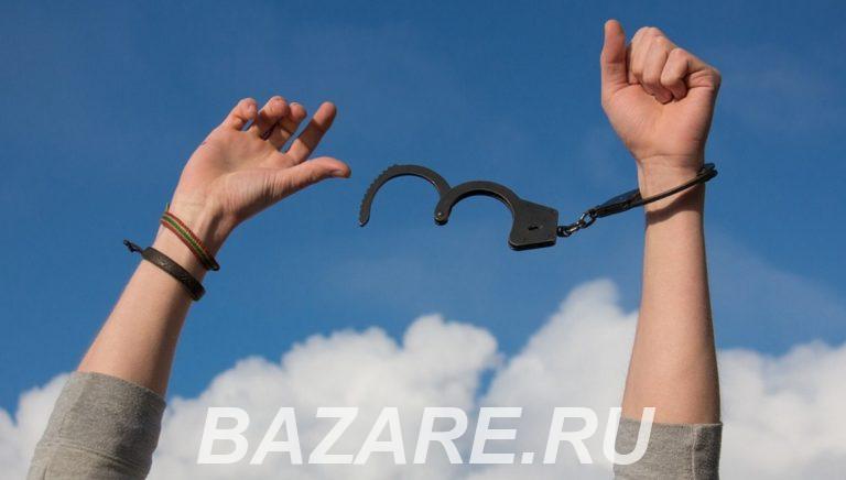 Психологическая помощь при зависимостях,  Красноярск