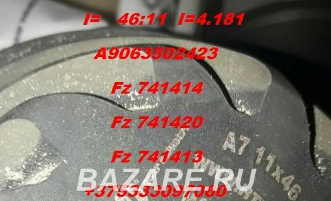 i4.182 A9063502423 46 11 Cпринтер 511cdi 515cdi, Москва