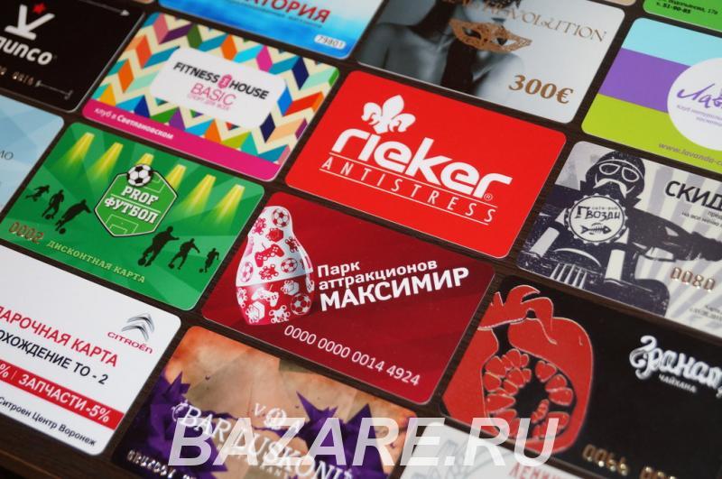 Изготовление пластиковых карт, Краснодар