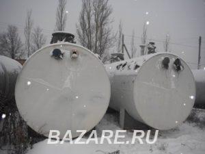 Продается Емкости нержавеющие, объем -14 куб. м. ,, Москва