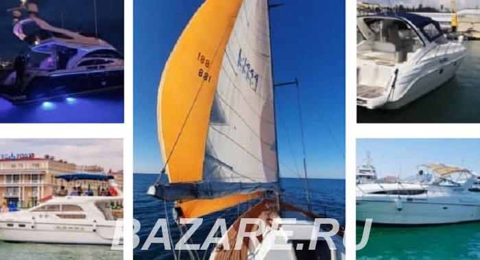 Sochi Charter - Аренда яхт и катеров в Сочи от 4000 руб, Сочи