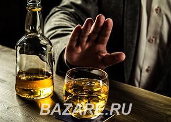 Кодирование от алкоголизма,  Красноярск